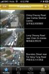 HK Traffic screenshot 1/1