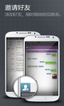 Chinese chat meet  screenshot 3/6