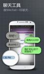 Chinese chat meet  screenshot 4/6