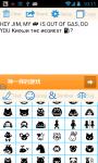 FancyTexts - Fantastic Font screenshot 5/6