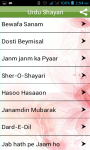 Shayari in Hindi Urdu Wah Wah screenshot 2/4