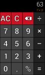 Calculator ST screenshot 1/3
