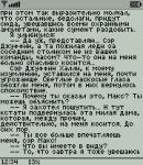 TinyBook screenshot 1/1