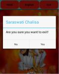 Saraswati ma Chalisa screenshot 4/4