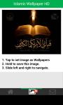 HD islamic wallpapers screenshot 3/6