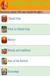 Chhath Puja Celebration screenshot 3/4