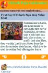 Chhath Puja Celebration screenshot 4/4
