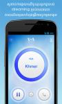 VOA Khmer Mobile Streamer screenshot 2/4