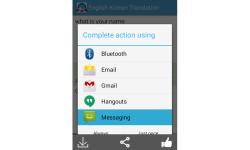Korean to English Translator screenshot 3/5