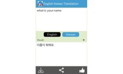 Korean to English Translator screenshot 4/5