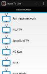 Japan Tv Live screenshot 1/4