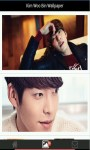 Kim Woo Bin Wallpaper screenshot 3/6