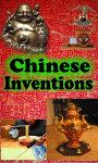 Chinese Inventions screenshot 1/4