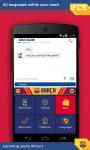 FC Barcelona Official Keyboard  screenshot 1/6