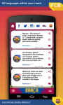 FC Barcelona Official Keyboard  screenshot 2/6
