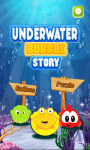 UnderWater Bubble Story screenshot 1/6