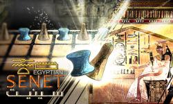 Egyptian Senet Free screenshot 1/5