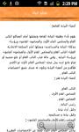 UAE Public Prosecution  screenshot 5/5