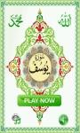 Read Listen Yusuf screenshot 1/2