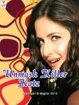 Unmask Killer Katz Free screenshot 1/6