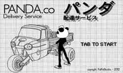 Panda Delivery Service Lite screenshot 1/1