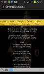 Hanuman Chalisa in 9 languages screenshot 2/2