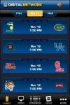 SEC Mobile screenshot 1/1