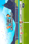 Soccer Goal Achievements Deluxe screenshot 1/5