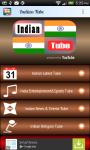 Indian Tube screenshot 1/3
