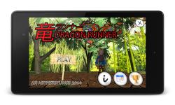 Dragon Runner - Free screenshot 1/1