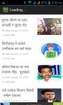 Rajasthan Newspaper screenshot 4/5