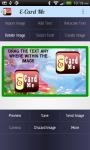 eCard Maker screenshot 3/6