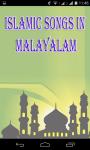 Islamic Songs In Malayalam screenshot 1/6