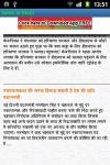 Latest Hindi News screenshot 1/2