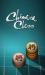 Chínese Chess-Free screenshot 1/5