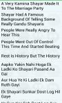 Whatsapp Jokes screenshot 3/5