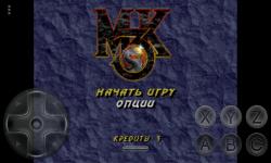 Mortal Kombat 3 1996 SEGA screenshot 1/6