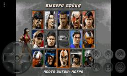 Mortal Kombat 3 1996 SEGA screenshot 2/6