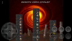 Mortal Kombat 3 1996 SEGA screenshot 3/6