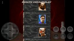 Mortal Kombat 3 1996 SEGA screenshot 4/6