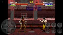 Mortal Kombat 3 1996 SEGA screenshot 6/6