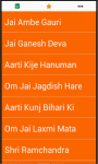 All God Aarti Audio HD screenshot 1/1