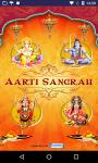 Aarti Sangrahs screenshot 1/5