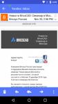 Aqua Mail Pro existing screenshot 5/6