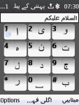 Panini Keypad Urdu screenshot 1/5