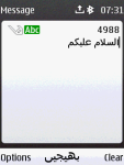Panini Keypad Urdu screenshot 3/5