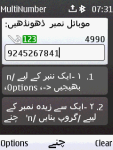 Panini Keypad Urdu screenshot 4/5