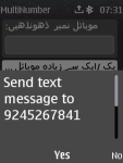 Panini Keypad Urdu screenshot 5/5