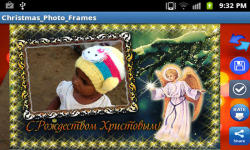 Christmas Photoframe Free screenshot 3/3