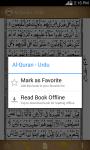 Quran - Read and Learn Offline screenshot 3/6